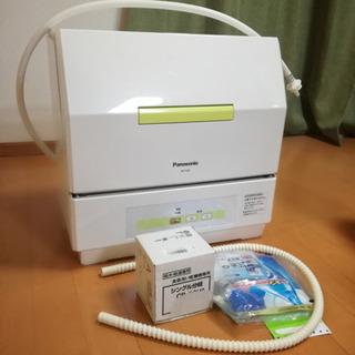 【受渡し予定者決定】【新品】Panasonic 食器洗い機 NP...