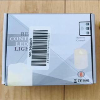 【⭐新品未使用⭐】LEDキャンドル6個  癒しの灯り 揺らぐ炎