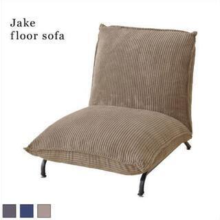 B-Company の一人用ソファー の画像