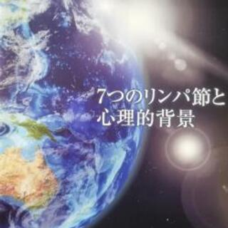 日本ボディスタイリスト協会理事長のセミナー沖縄で初開催します