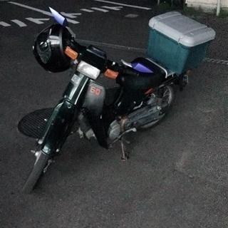 バーディー50(4st)(94年式)レトロバイク