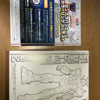 ☆激レア☆ GFT ガンプラファクトリー RX-78-2GUNDAM