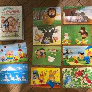 【公文の童謡歌詞カード】小さなお子さんからお年寄りまで楽しめる『...