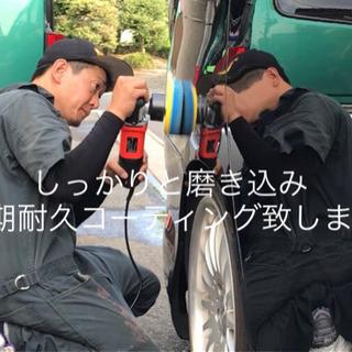 車 ガラス コーティング 🚙 ⭐︎お気に入りフォローの方限定
