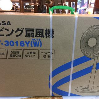 エイブイ:ユアサ、リビング扇風機