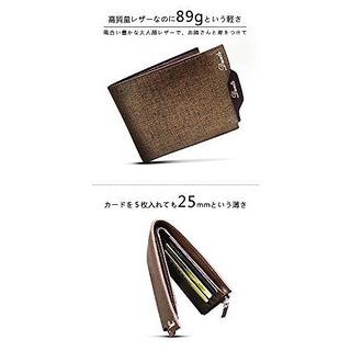 Dante二つ折り財布