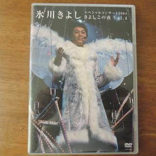値下げ2。 ♪氷川きよし スペシャルコンサート2004 きよし...