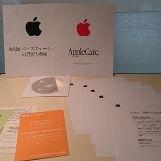 Air Mac ベースステーションの取扱説明書 CD-R