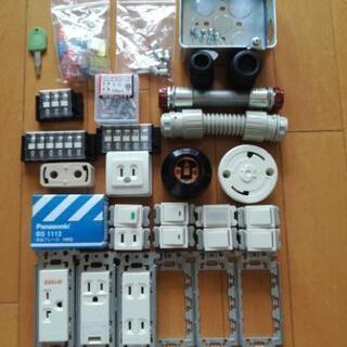 【中古】第2種電気工事士技能試験 器具セット