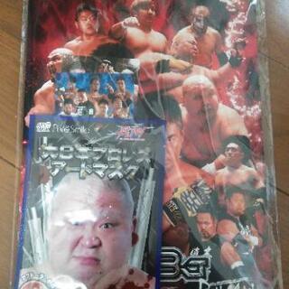 大日本プロレス BJW 割引券 アートマスク
