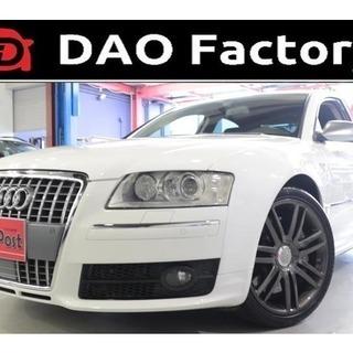 Audiが誇る最高峰の車 A8とは違うS8