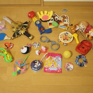 引取限定、さしあげます、おもちゃ各種