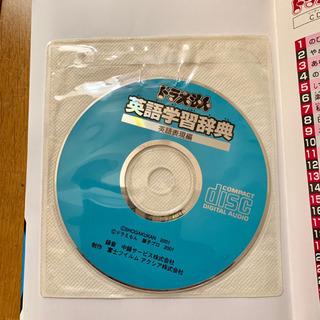 お値下げ  英語参考書 CD付き  美品