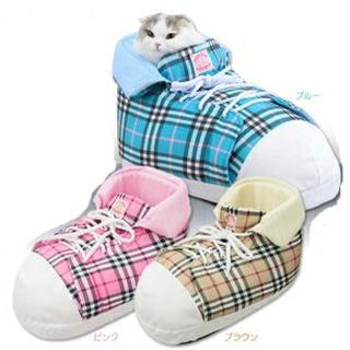 猫用スニーカーベッド(ブルー)