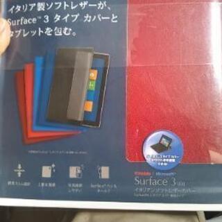 【新品】Surface3 専用イタリアンソフトレザーカバー