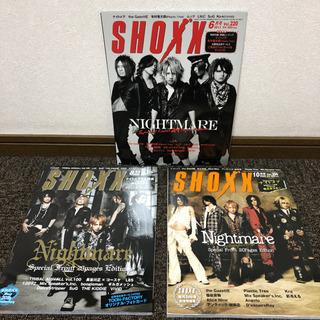 SHOX'X 8月号10月号6月号