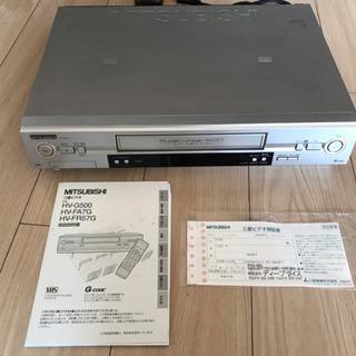 ☆ 三菱電機 VHS ビデオ HV-G500 ジャンク 部品取り