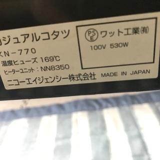 【無料】コタツ机 65センチ四方
