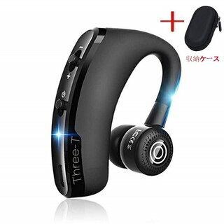 【最新進化版】Bluetooth ヘッドセット