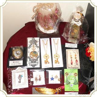 スチームパンク展 / 時計と歯車とアンティークカラー(9.1~9.30)神戸の雑貨屋 ~輸入雑貨とハンドメイドアクセサリー・ハンドメイド雑貨~ - その他
