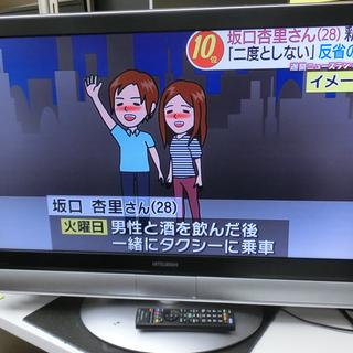 三菱37型 液晶カラーテレビ LCD-H37MX60 リモコン付...