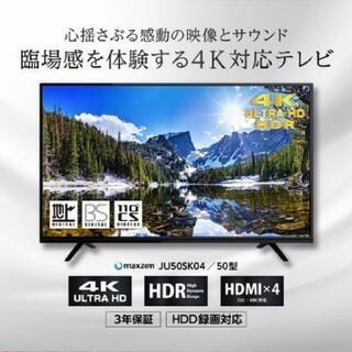 【新品同様】50インチ 4K対応 テレビ本体 TV マクスゼン ...
