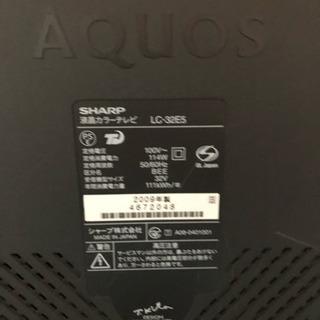 AQUOS32インチテレビ