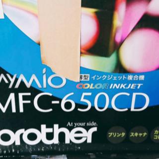 ブラザー brother mfc-650cd 複合機 インクジェット