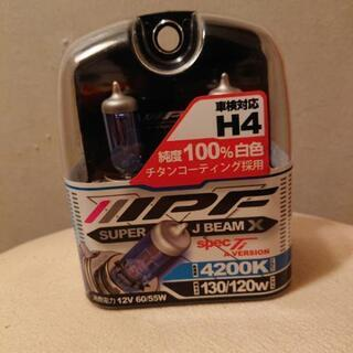 ハロゲンヘッドライト H4