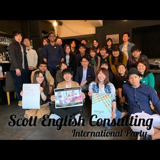🇺🇸英語を6ヶ月〜2年で話せるようにする英会話スクール SEC🇬🇧 - 教室・スクール