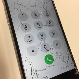 ☆iPhoneの修理始めました★