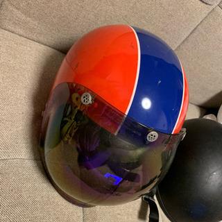 ヘルメット 2種類