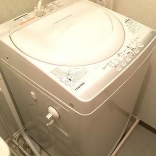[お取引き中] 洗濯機