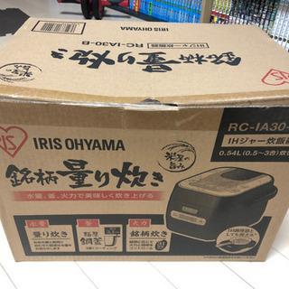 アイリスオーヤマ 銘柄量り炊き IHジャー炊飯器 3合