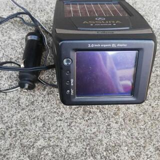 セルスター GPS 探知機