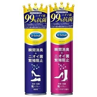 ドクターショール 消臭 抗菌 靴スプレー 150ml 2種 Dr...