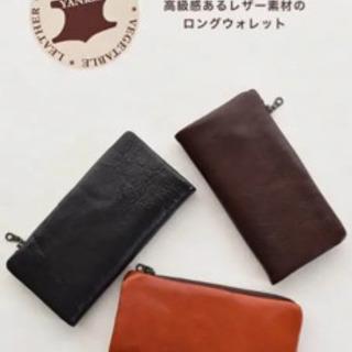 本革 ブラック 長財布