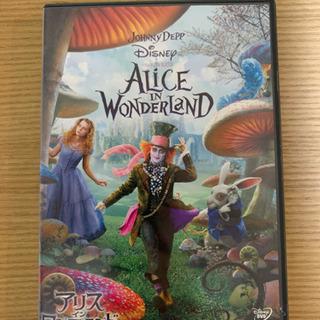 DVD ディズニー アリスインワンダーランド