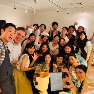 グローバル交流会:ランゲージエクスチェンジ@銀座 Desp…