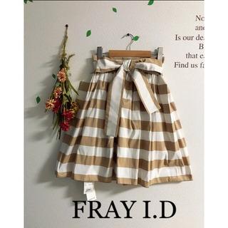 ☆FRAY I.D☆フレイアイディー  メモリーボーダーリボンスカート