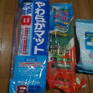 金魚・熱帯魚用消耗品(使いかけです)