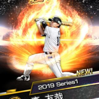平日、土日 、草野球チームに入りたいです。