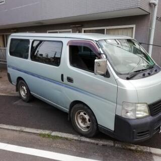 ❪¥14000~19000❫👍👷♀️建築現場経験者❪¥1300...