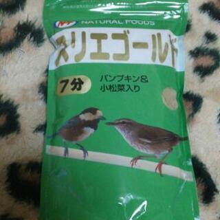 スリエゴールド7分❀野鳥・小鳥の餌✿ナチュラルペットフーズ200g新品