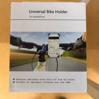 自転車  バイク スマホケース 新品未使用 格安にて