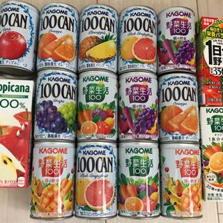 KAGOMEなど 16個セット まとめ売り 100% ドリンク