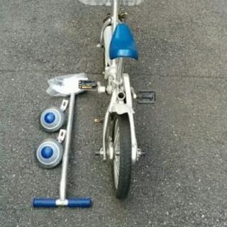 いきなり自転車people  プレミアム シルバー