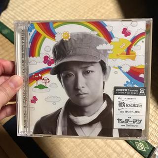 嵐 CD 初回限定盤