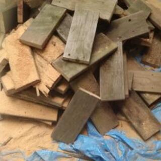 本日限定❗薪など古材無料で差し上げます。