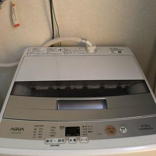 洗濯機29800